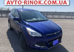 Авторынок | Продажа 2015 Ford Escape 2.5 AT (168 л.с.)