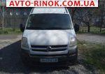 Авторынок | Продажа 2007 Opel Movano