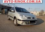 2001 Renault Scenic 1.6 16v MT (107 л.с.)  автобазар
