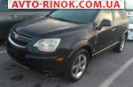 2014 Chevrolet Captiva 2.4 AT AWD (7 мест) (167 л.с.)  автобазар