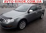 2007 Volkswagen Passat 2.0 FSI AT (150 л.с.)  автобазар