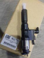 Авторынок | Продажа  Богдан A-09312 Форсунка топливная  на Атаман4НК1 Евро 3 Denso Jap