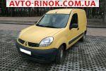 Авторынок   Продажа 2007 Renault Kangoo 1.5 dCi MT (82 л.с.)