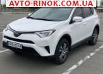 2018 Toyota RAV4 2.5 AT 4WD (180 л.с.)  автобазар