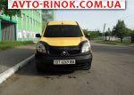 Авторынок | Продажа 2007 Renault Kangoo 1.5 dCi MT (86 л.с.)