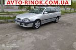 1998 Toyota Avensis   автобазар