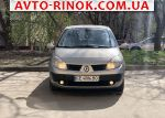 2003 Renault Scenic   автобазар