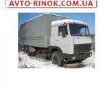 МАЗ 5336 фургон-С