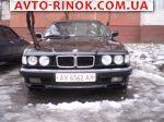 1993 BMW 7 Series E32 v8
