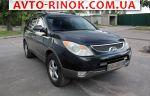 Авторынок | Продажа 2008 Hyundai Veracruz 3.8 AT 2WD Shiftronic (264 л.с.)