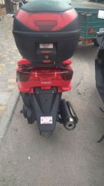 Авторынок | Продажа 2008 Yamaha Majesty макси скутер