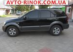 2005 KIA Sorento 2.5 CRDi AWD 4AT (140 л.с.)  автобазар