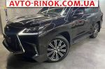Lexus LX 570 AT (367 л.с.) 2020, 129222 $