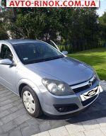 Авторынок | Продажа 2005 Opel Astra 1.4 MT (90 л.с.)