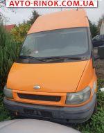 Авторынок | Продажа 2002 Ford Transit