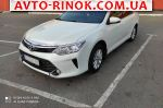 Авторынок | Продажа 2017 Toyota Camry