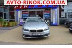 BMW 5 Series 535d Steptronic (313 л.с.) 2014, 23400 $