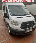 2016 Ford Transit   автобазар