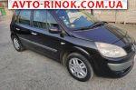 Авторынок | Продажа 2007 Renault Scenic