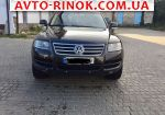 Авторынок | Продажа 2006 Volkswagen Touareg