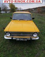 Авторынок | Продажа 1980 Москвич 412