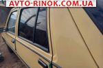 Авторынок | Продажа 2004 ЗАЗ 1103 Славута