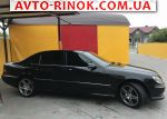 Авторынок | Продажа 2000 Mercedes S