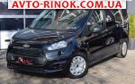 2015 Ford Transit Connect 2.5 Duratec АТ (169 л.с.)  автобазар
