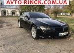 2007 BMW 6 Series 630i AT (258 л.с.)  автобазар