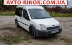 2005 Ford Transit Connect   автобазар