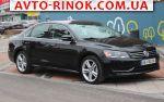 Авторынок | Продажа 2013 Volkswagen Passat