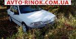 Авторынок   Продажа 1990 Ford Sierra