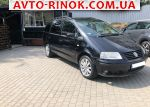 2000 Volkswagen Sharan 1.9 TDI AT (115 л.с.)  автобазар