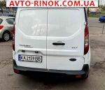 2017 Ford Transit Connect 2.5 Duratec АТ (169 л.с.)  автобазар