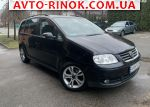2005 Volkswagen Touran 2.0 TDI AT (140 л.с.)  автобазар