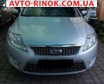 2010 Ford Mondeo 2.3 AT (160 л.с.)  автобазар