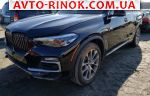 2020 BMW X5 xDrive40i  8-Steptronic  4x4 (340 л.с.)  автобазар