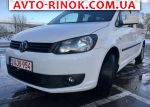 Volkswagen Caddy 1.6 TDI MT (102 л.с.) 2015, 11700 $