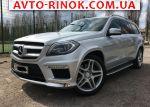 Авторынок | Продажа 2013 Mercedes GL GL 350 BlueTec 7G-Tronic Plus 4Matic (258 л.с.)