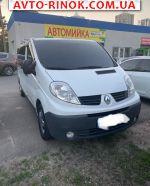 Авторынок | Продажа 2014 Renault Trafic