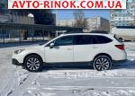 Subaru Outback 2.5 Lineartronic AWD (175 л.с.) 2017, 17800 $
