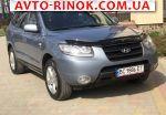 Авторынок | Продажа 2007 Hyundai Santa Fe 2.0 CRDi AT 4WD (112 л.с.)