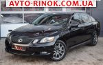 Lexus GS 300 AT AWD (231 л.с.) 2007, 9300 $