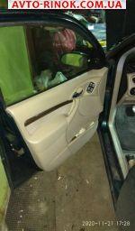 Авторынок | Продажа 2001 Ford Focus 1.6 MT (101 л.с.)