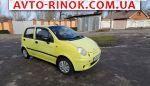 Авторынок   Продажа 2006 Daewoo Matiz
