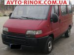 1999 Peugeot Boxer   автобазар
