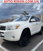 Авторынок | Продажа 2008 Toyota RAV4