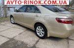 Авторынок   Продажа 2010 Toyota Camry