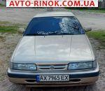 Авторынок   Продажа 1989 Mazda 626