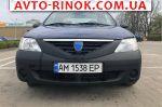 Авторынок | Продажа 2007 Dacia Logan